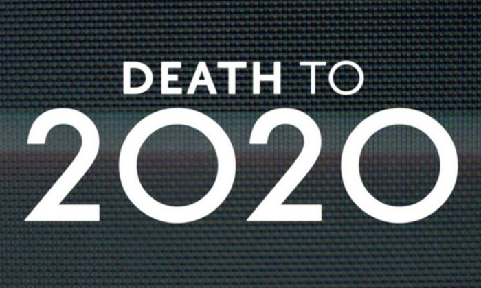 DT2020